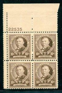 US Scott 873 Booker T Washington  Famous Educator Plate Block of 4 SUPERB MNH