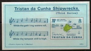 TRISTAN DA CUNHA SGMS429 1986 SHIPWRECKS (3rd SERIES ) MNH