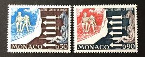 Monaco 1973 #897-8, MNH, CV $.95