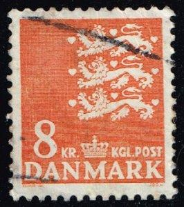 Denmark #648 State Seal; Used (4Stars)