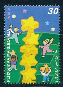 MACEDONIA - Europa CEPT MNH Stamp Millenium (2000)