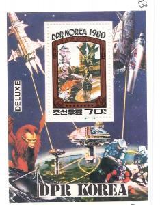 NORTH KOREA 1953 MNH S/S SPACE