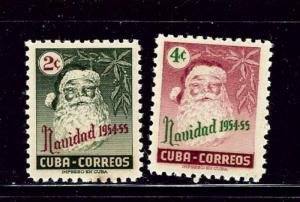 Cuba 532-33 Used 1954 Christmas