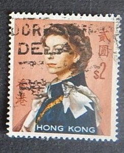 Hong Kong, 1962, Queen Elizabeth II - Watermarked Upright, SC #214, (№1388-T)