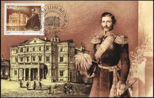 Yugoslavia. 1994. Prince Miloš Obrenović; Theater building (Mint) Maximum Card
