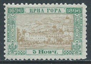 Montenegro, Sc #48, 5n MH