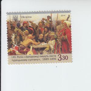 2014 Ukraine Ilya Repin Painting  (Scott 970) MNH