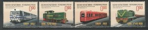 Bosnia and Herzegovina Serbian 2011 Trains Locomotives / Railroads 4 MNH stamps