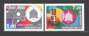 Kyrgyzstan. 2003. 318-19. Association of Academies of Sciences. MNH.