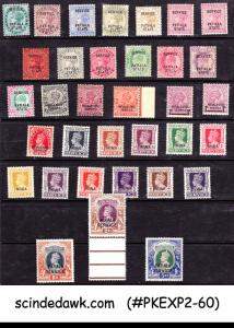 PATIALA STATE - SELECTED STAMPS FROM 1884 to 1944 QV KED KGV & KGVI - 34V MNH