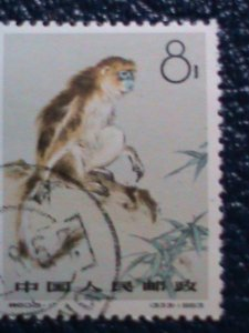 CHINA STAMPS: 1963 SC#713  THE SACRED GOLDEN HAIRS MONKEY CTO- MNH STAMP-