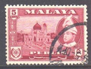 Malaya Perlis Scott 32 - SG32, 1957 Sultan 5c used