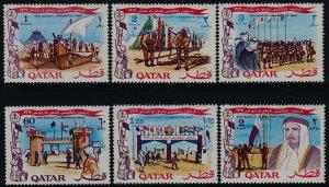 Qatar 184-9 MNH Scouts, Flags, Boat, Jamboree