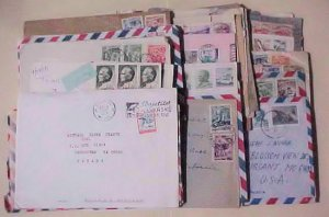 YUGOSLAVIA 50 SMALL COVERS AFTER 1950 ALL TO USA INCLUDES REGISTERED