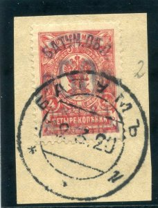 Batum 1920 KGV 50r on 4k red very fine used. SG 36. Sc 45.