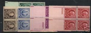 USA #869 - #873 NH Mint Set Of Plate Blocks