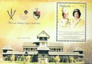*FREE SHIP Negeri Sembilan Royal Heritage Malaysia 2007  People Palace (ms) MNH