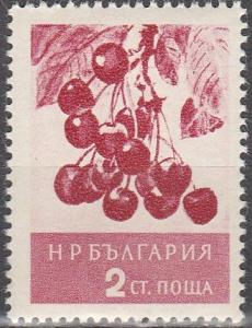 Bulgaria #936 F-VF Unused