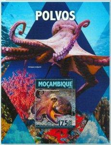 A1309 - MOZAMBIQUE, ERROR, MISPERF Souvenir sheet: 2016, Octopus, Marine Life