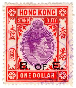 (I.B) Hong Kong Revenue : Bill of Exchange $1