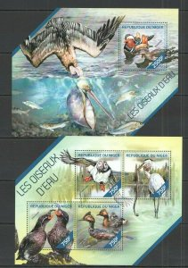 ST2661 2014 NIGER FAUNA MARINE LIFE WATER BIRDS OISEAUX D'EAU KB+BL MNH