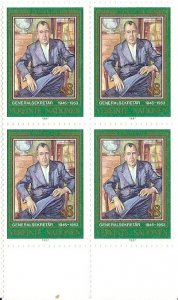 1985 United Nations Vienna Trygva Halvdane Lie  SC# 67 Mint