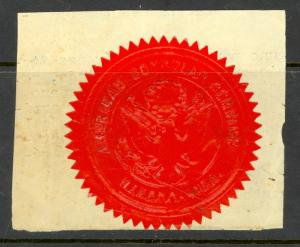 US CONSULAR SERVICE EMBOSSED RED SEAL HAVANA CUBA