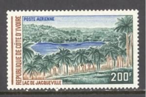 Ivory Coast Sc # C52 mint hinged (RS)