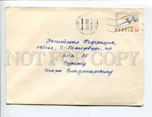 413095 ESTONIA to RUSSIA 1994 year real posted COVER