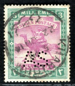SUDAN Army Official Stamp 3m *AS* Perfin CAMEL POST Used Khartoum 1914 LBLUE46