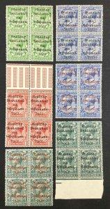 MOMEN: IRELAND SG#1-2,4b,6,6b BLOCKS 1922 MINT OG 23NH/1VLH £120+++ LOT #62522