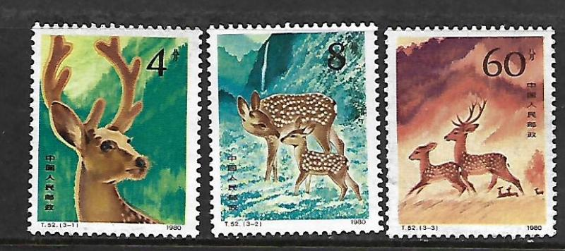 CHINA, PRC 1610-1612 MNH DEAR AND HEARD  SET 1980