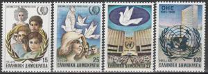 Greece #1536-9  MNH CV $2.85 (S1196)
