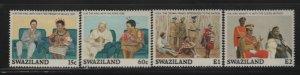 SWAZILAND 547-550 (4) Set, Hinged, 1989 King Mswati III