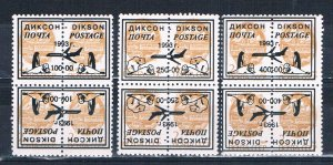 Russia  MNH blk 4 pairs Locals 1993 (MV0325)