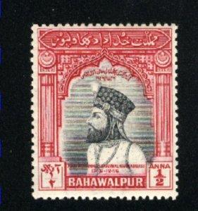 Pakistan - Bahawalpur #1   Mint NH VF 1947 PD