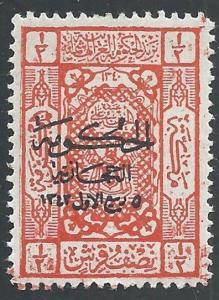 SAUDI ARABIA 1925 SG 116 fine mint.........................................63978