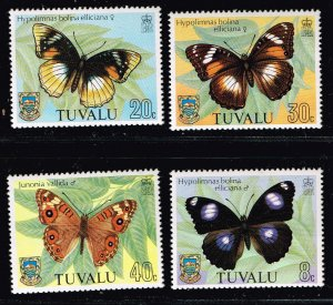 UK STAMP TUVALU MNH STAMPS COLLECTION LOT  #5