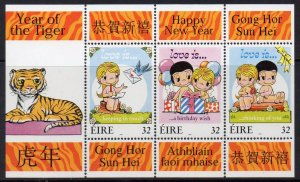 Ireland MNH S/S 1123a Year Of The Tiger Greeting Pane 1998 SCV 8.00