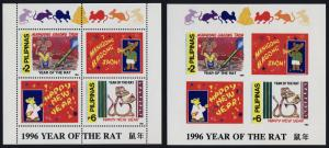 Philippines 2387a perf + imperf MNH Year of the Rat