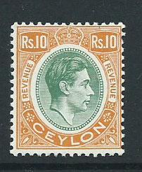 Ceylon SG F1 (Scott 289A)  MUH Fiscal Revenue 1952 stunni...