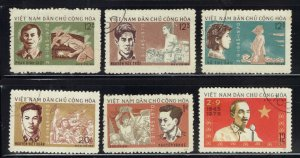 Viet Nam DR ~ #600-605 ~ Democratic Republic 25th ~ Used CTO Set