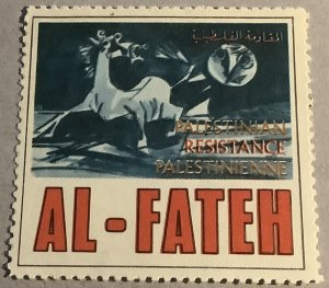 Judaica Jewish Arab Conflict. Old Label. Palestine Al Fateh. Horse & Moon