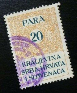 Yugoslavia Serbia Revenue Stamp  C30