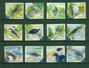 Vanuatu #1025-36  (2012 Birds definitive set) VFMNH CV $51.85