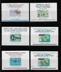 Korea Sc # 447a,468a-69a,471a-472a Souvenir Sheets,VF MNH**+1 CTO,cv $25,see pic