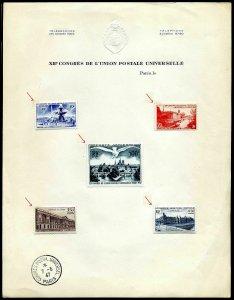 France 581-584,C22 on present sheet. 12th UPU Congress,1947.Views-towns,Gull.