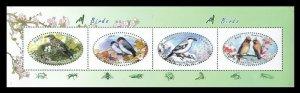 Korea 2016 birds sheet for booklet MNH
