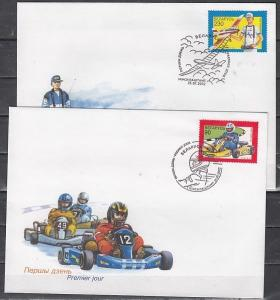 Belarus, Scott cat. 447-448. Children`s Activities issue. 2 First day covers.