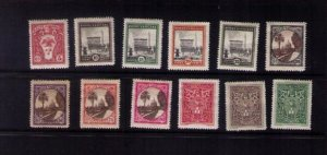 MH VATICAN CITY (1933) LOT OF 12 EACH Scott 19-27 & Scott 91-93 VF/XF